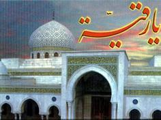 آلبوم تصاویر مربوط به شهادت حضرت رقیه سلام الله علیها-پنجم صفر 1437