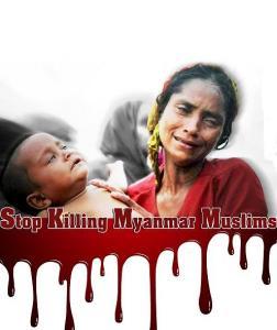 نرم افزار میانمار