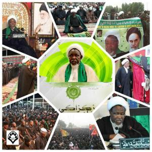 طرح جنبش حمایت کانون گفتگوی قرانی از شیخ ابراهیم زکزاکی و شیعیان نیجریه